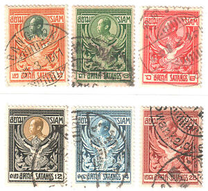 1910-Thailand-Siam-Stamp-King-Rama-V-Garuda-Complete-Set-Used-VFU-Sc-139-144