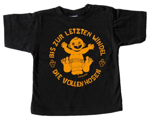 DIE VOLLEN HOSEN Bis zur letzten Windel Black Baby-T-Shirt