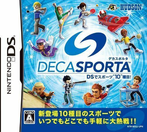 Used DS Deca Sports DS de Sports 10 Shumoku ! NINTENDO JAPANESE IMPORT