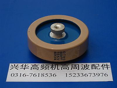 500PF 15KV 40KVA,Dia 80mm High Frequency Voltage Ceramic Disc Capacitor #J658 lx