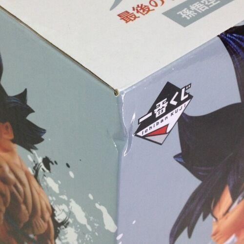 Ichiban Kuji Dragon Ball EXTREME SAIYAN Last One Ultra Instinct Son Gokou JP NEW
