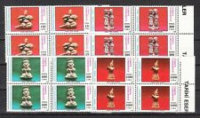 Turkey Scott 2435-2438 Mint NH blocks (Catalog Value $32.20)