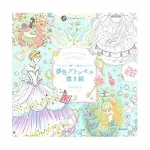 Colors-make-you-happy-Princess-Coloring-book-Nurie-kawaii-CINDERELLA