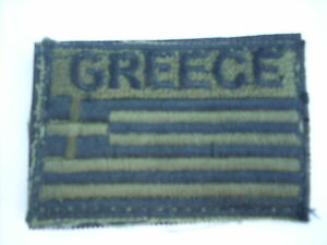 Cyprus Embroidered Flag Military Army Badge Patch with Velcro Original