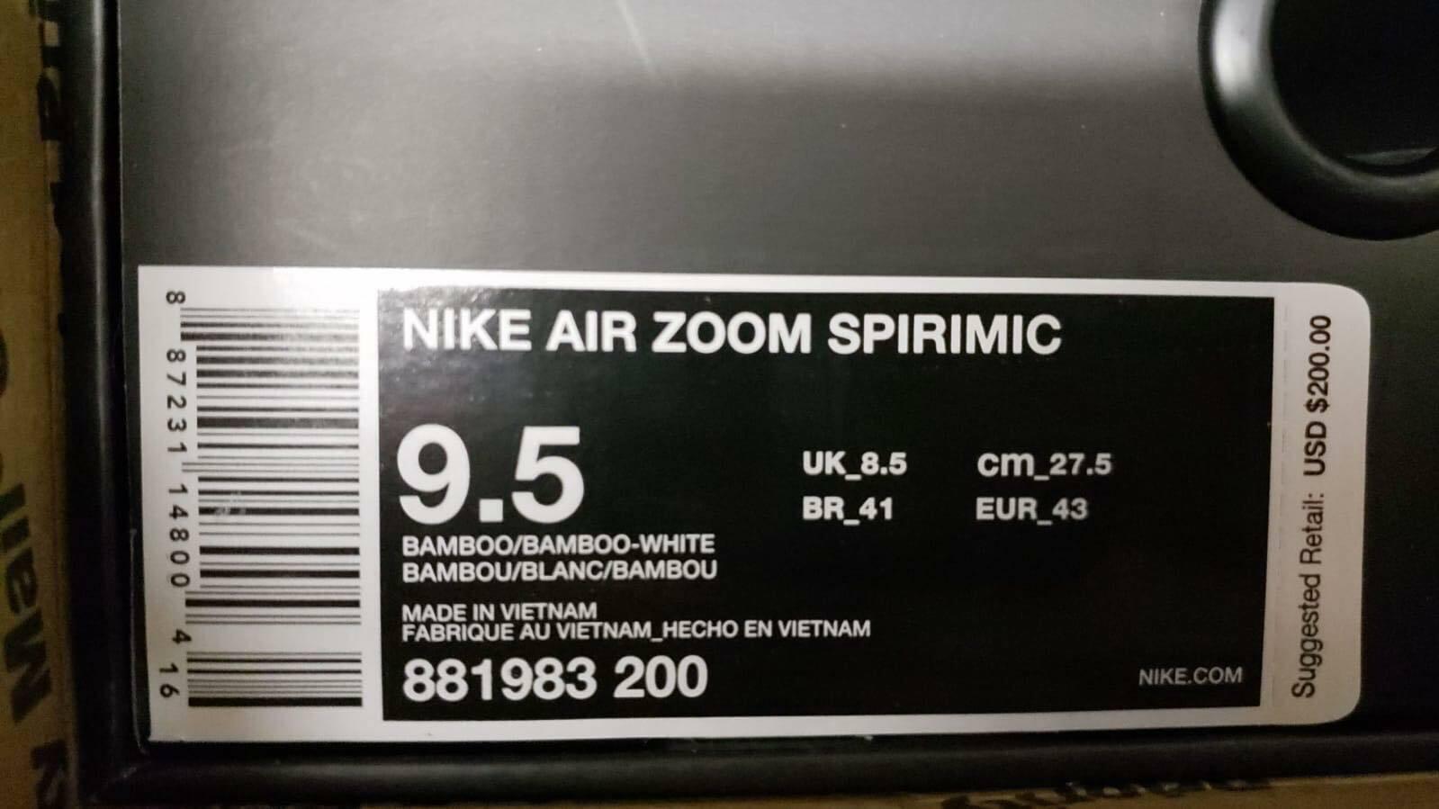 Mens Nike Air Zoom Spirimic Spirimic Spirimic 881983-200 Bamboo Bamboo Brand New Size 9.5 1dbd88