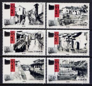 Cina-2001-5-antiche-citta-lago-taihu-Valley-Set-di-6-Gomma-integra-non-linguellato