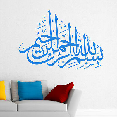 Bismillah Autocollant mural islamique musulman calligraphie arabe Art Citation bs14