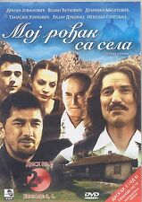 Moj rođak sa sela DVD 3+4 Epizoda Serija Rodjak Disk 2 Dragoljub Ilic Marinkovic