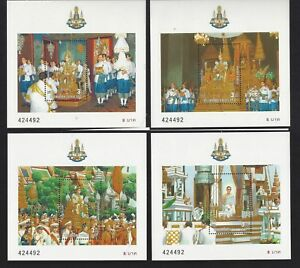 Thailand-1996-King-Rama-9-Golden-Jubilee-Stamp-S-S-Of-4