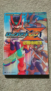 RockMan-Zero-Strategy-Guide-Nintendo-Game-Boy-Advance-Japanese