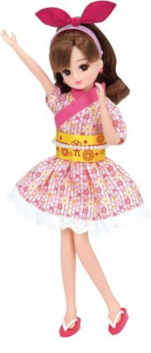 TAKARA TOMY Licca doll Sushi Staff Dress up item Japan import NEW