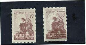 (1946) Gj.941. Industrie. 2 Diff. Papiers. Neuf Sans Charnière. Excellent état.-afficher Le Titre D'origine