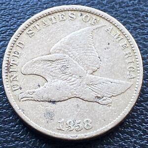 1858 Flying Eagle Cent 1c Better Grade XF #29565