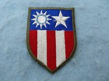 WWII Air Corps CBI Shoulder Patch Regulation Issue China Burma India Army WWII