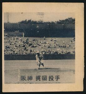 1950-Tadayoshi-Kajioka-Hanshin-Tigers-Japanese-Baseball-Bromide-Card