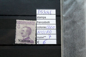 FRANCOBOLLI-STAMPS-COLONIE-EGEO-NISIRO-NUOVI-N-7-A53046