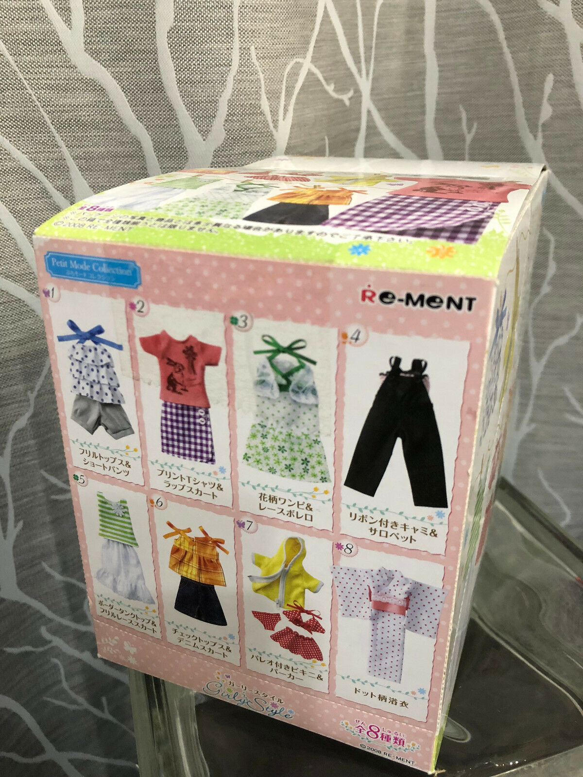 Re-ment Girly Style Doll Cloth Eight Outfits Complete Set (2008) 1 6 BRAND NEW