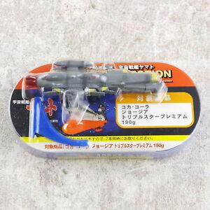 F62-351-Ucc-Trading-Figura-Stella-Blazer-Yamato