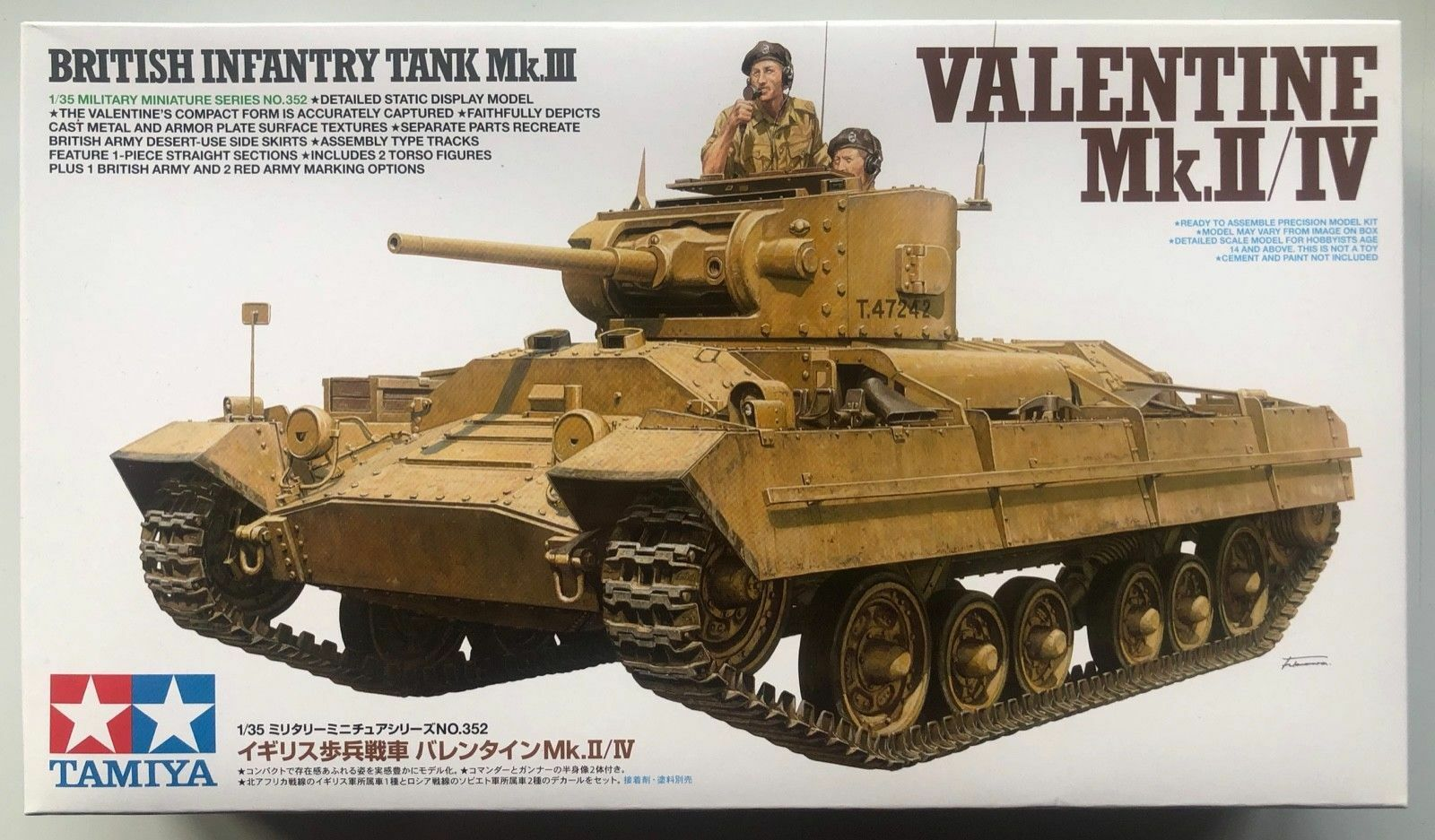Tamiya 35352 Valentine Mk.II IV British Infantry Tank Mk.III 1 35 Model Kit
