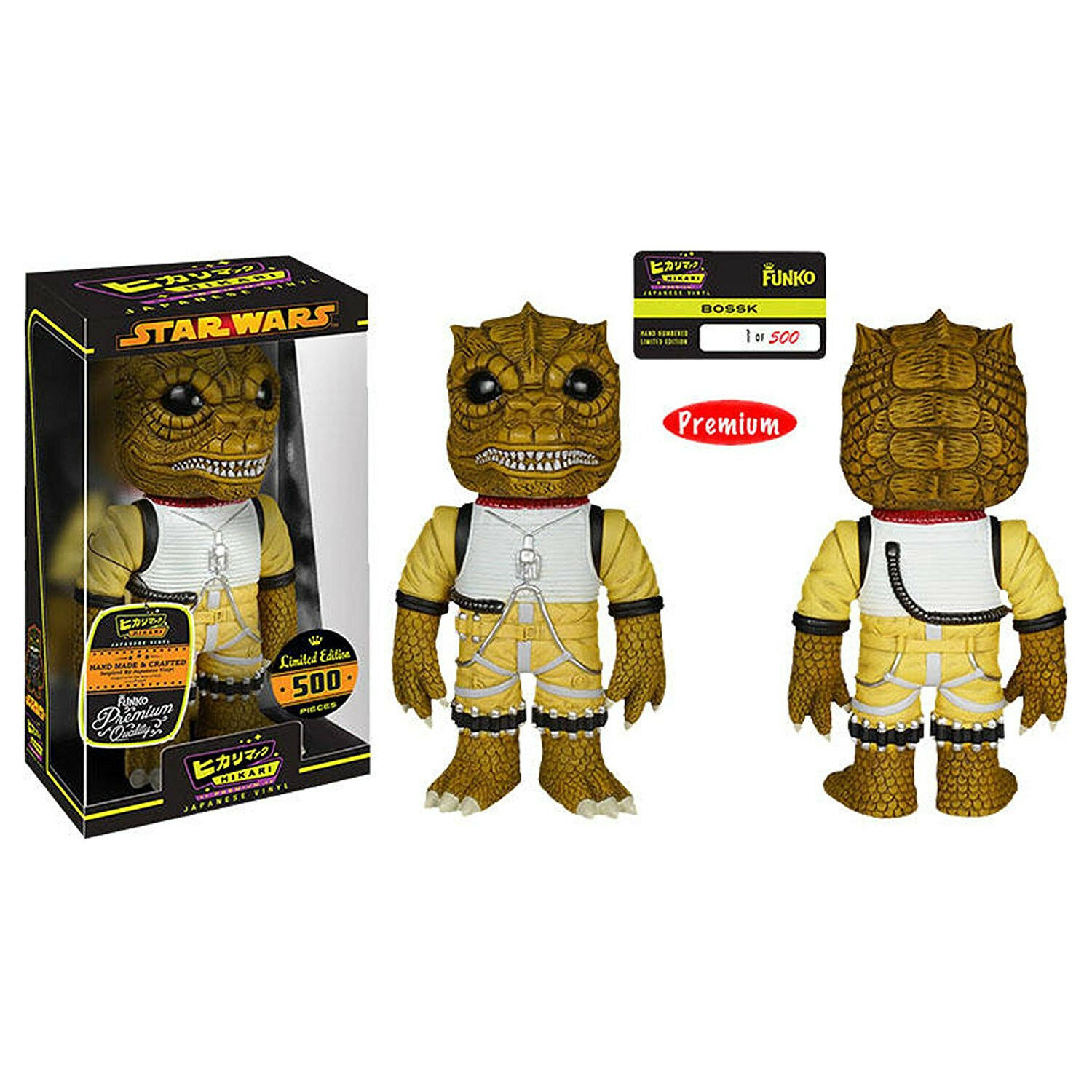 Hikari  STAR Wars  metallico BossK Ltd EDT