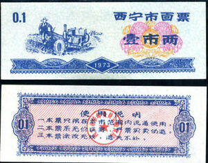 CHINA-0-1-UNITS-FOOD-COUPON-NO-3-1973-UNC