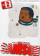 SAMSON 02/2014 Japanese Middle Aged Fat Gay Homosexual Magazine