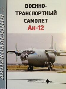 AKL-201905-AviaCollection-2019-5-Antonov-An-12-Military-Transport-Aircraft