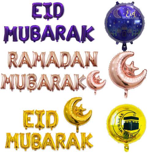 Festival Decoration Inflatable Toys Eid Mubarak Balloons Party Event Decor