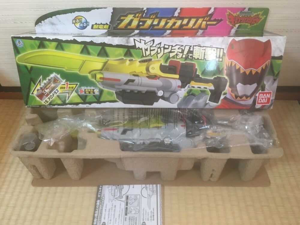 Bandai Power Rangers Dino Charge Kyoryuger DX  Sword Beast Gabri Caliber Japan