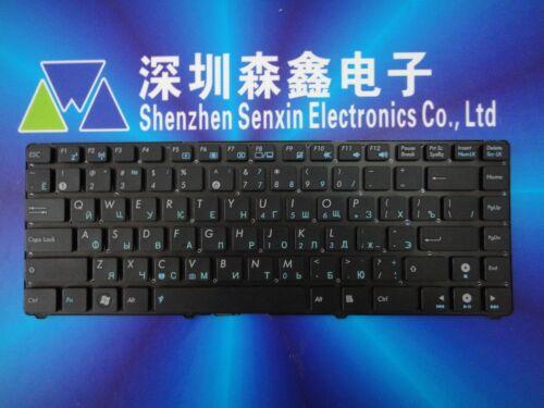 Genuine RU Keyboard Asus EEE PC 1225C 1225B 1215B 1215T 1215N UL20 1201HA U24E