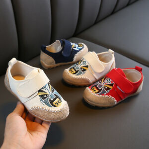 boys show dance shoes Chinese style