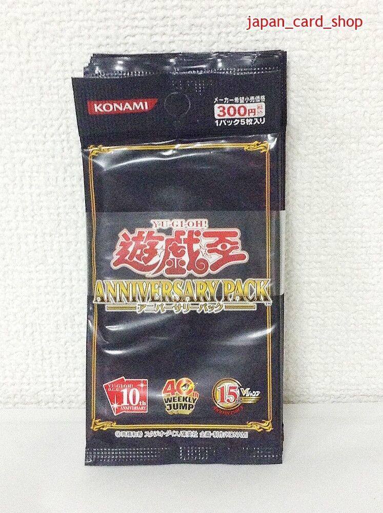Machine-Gear Geargiagear Gigant XG 70 26291 Yugioh Yu-Gi-Oh Card Sleeve