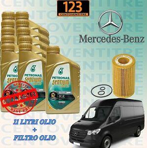 Per MERCEDES E320 CDI 3.0 TD 05 06 07 08 09 Servizio Parti Kit Aria Olio Filtro Carburante
