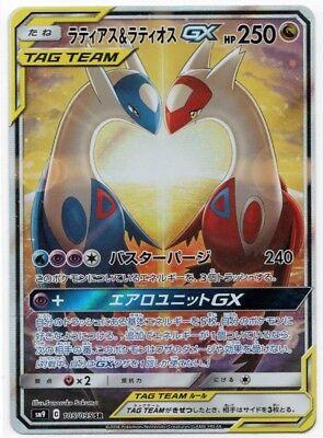 Japanese Tag Bolt SR Latias /& Latios GX 105-095-SM9-B Pokemon Card
