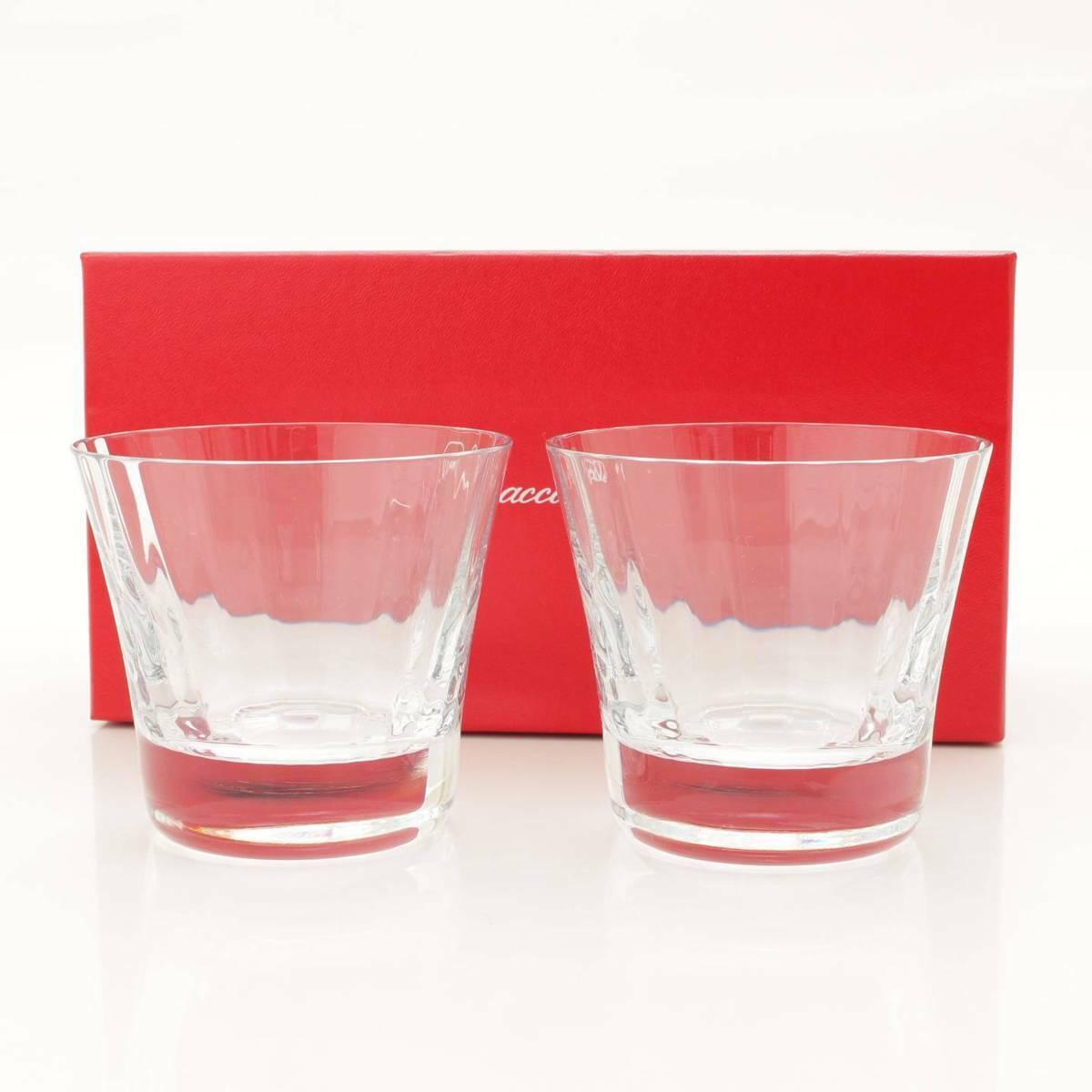 Auth BACCARAT Milny Rock Glass Tumbler 2 Customer Set Tableware (124442
