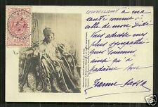 Emperor Menelik II Abyssinia rppc Ethiopia Africa stamp 1906 maximum card