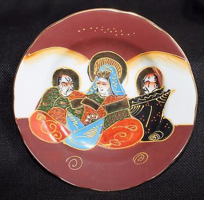 2019 Neuestes Design Vintage Nakasima Satsuma Gold Vergoldet Japanische Immortals 6 1 4 D Obstschale