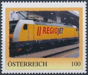 8135646 - PM - Personalisierte Marke - Eisenbahn - Train - Postfrisch **