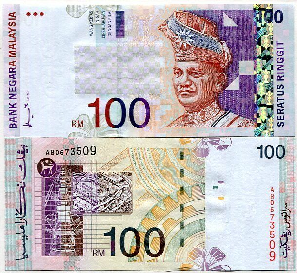 MALAYSIA 100 RINGGIT ND 1998 P 44 a M. DON AT LEFT UNC