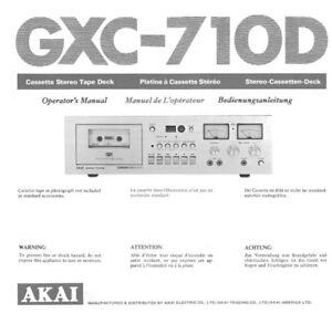 akai gxc 710d cassette deck owners instruction manual ebay rh ebay com akai 4000ds instruction manual akai user manuals