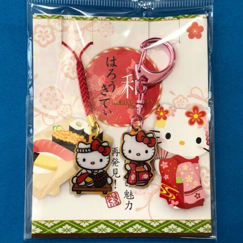 F//S Hello Kitty Japanese Maiko Key Holder /& Sushi Key Chain Strap Cute Kawaii