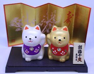Figurilla-y-decoracion-INUDOSHI-Ano-del-perro-2018-Version-1-fabricado-en-Japon