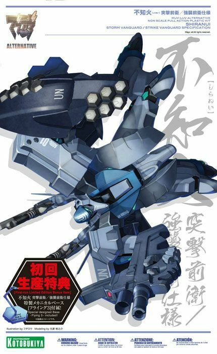 Kotobukiya Muv-Luv SHIRANUI STORM   STRIKE VANGUARD with Bonus Model Kit NEW F S