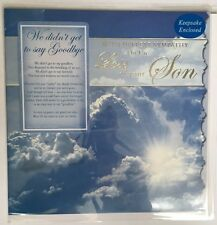"""'With Sympathy On The Loss Of Your Brother' Condolence Card 9""""x4.75"""""""