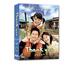 Details about Korean TV Drama Thank You Box Set MBC DVD OOP Region 1  English Subs