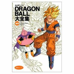 Dragon-Ball-Daizenshu-TV-Animation-3-amp-Movie
