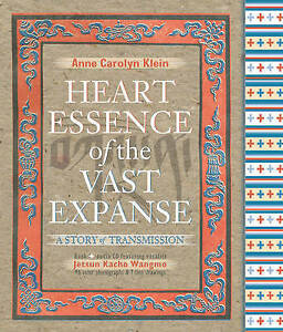 HEART ESSENCE OF THE VAST EXPANSE DOWNLOAD