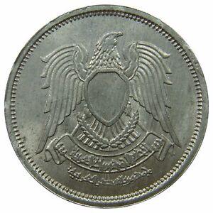 (b73) - Ägypten Egypt - 10 Milliemes 1972 - Variant Jim-'ayn-mim - Unc Km# A426 Angenehm Zu Schmecken