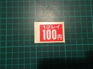 DéTerminé Autocollant 100 Yen Original Game Center Japan Borne Arcade Coin Sticker 100 Yen Dissipation Rapide De La Chaleur