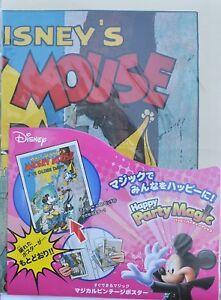 Tenyo-Tenyo-Magical-Vintage-Poster-Happy-Party-Magic
